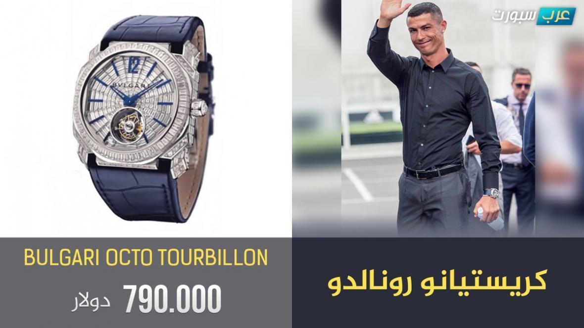 ساعت های گران قیمت ستاره های فوتبال دنیا