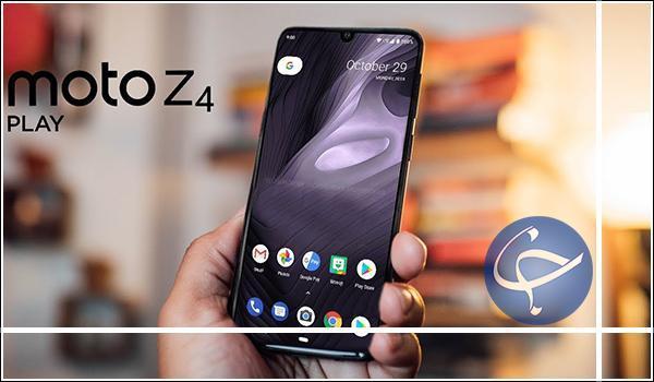 گوشی هوشمند Moto Z4 Play؛ میان رده جذاب موتورولا چه امکانات و ویژگی هایی دارد؟