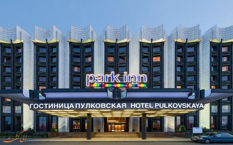 معرفی هتل پارک این بای رادیسون پولکوسکایا سنت پترزبورگ ، 4 ستاره