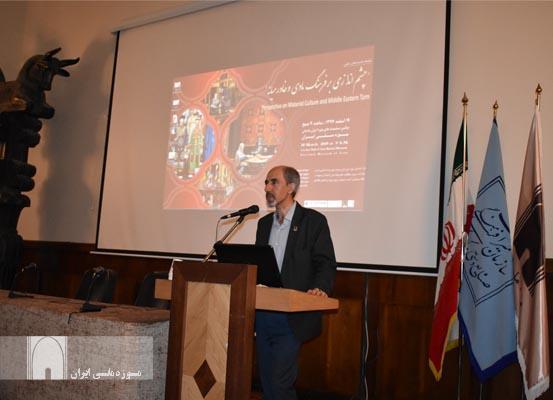 نشست علمی چشم اندازی بر فرهنگی مادی و دیدگاه خاورمیانه در موزه ملی ایران برگزار گردید