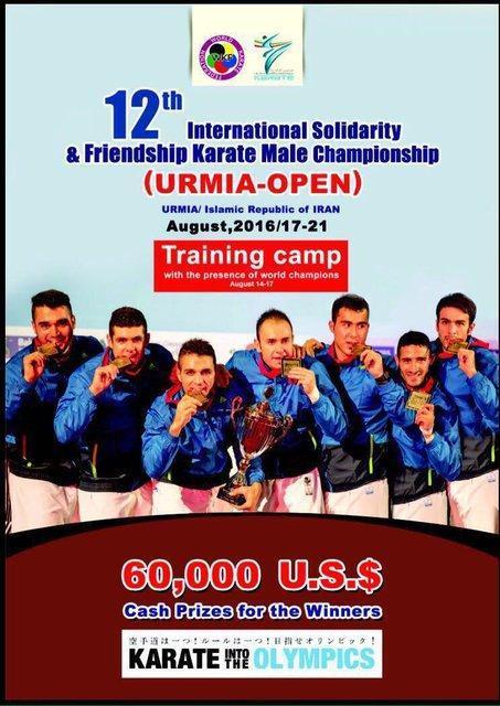 آمادگی 18 کشور برای حضور در مسابقات کاراته وحدت و دوستی ارومیه