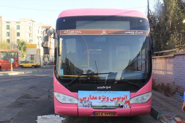 شروع به کار اتوبوس های خطوط مدرسه، ضد عفونی ناوگان اتوبوسرانی برای دانش آموزان