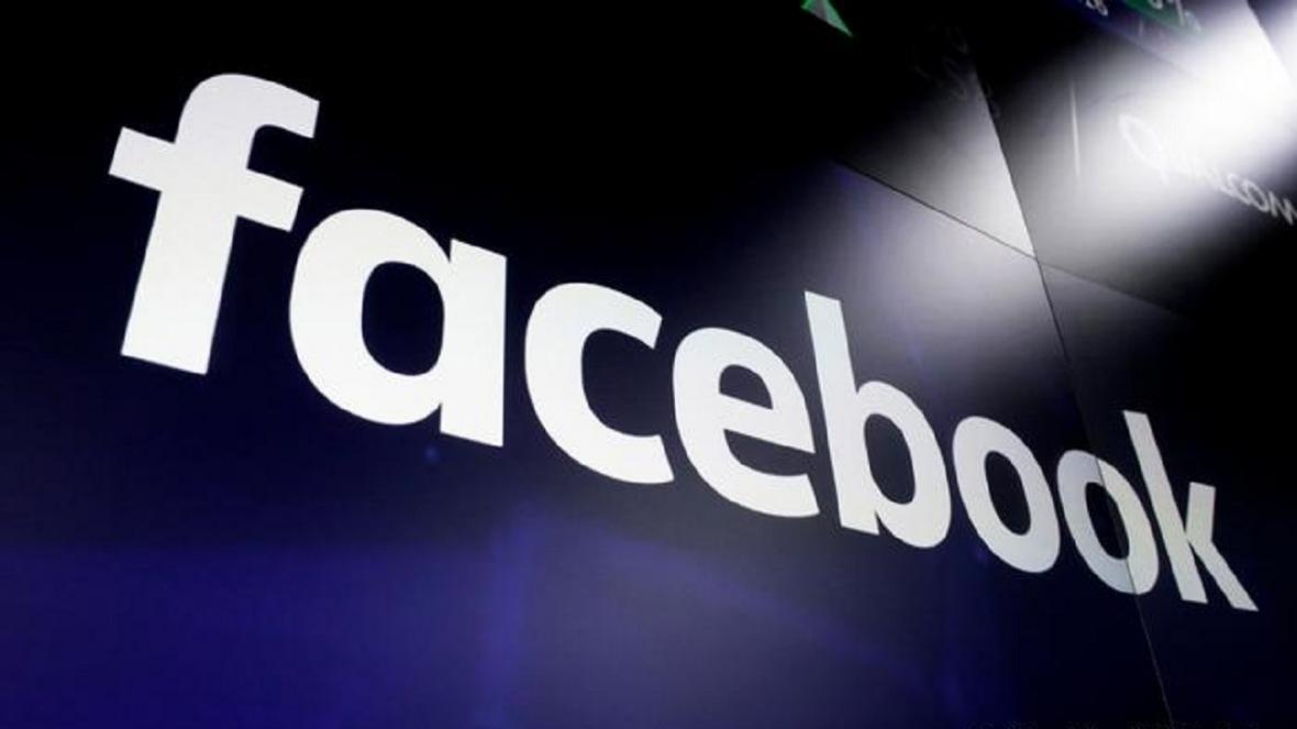 فیسبوک در آستانه متهم شدن به نقض قوانین ضد انحصاری