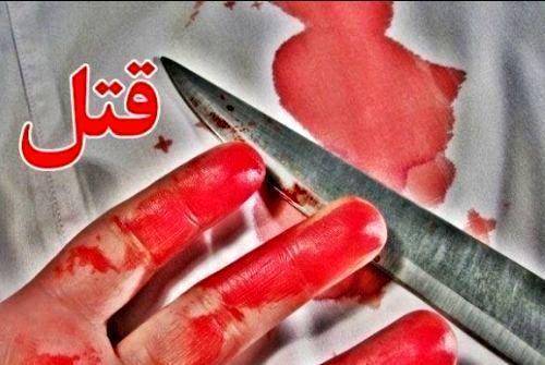 قتل ناگهانی زنی ناشناس ؛بلاتکلیفی 8 ساله قاتل